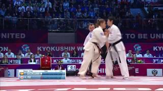 KWUCAMP 2017. Teona Gazdeliani (Spain) vs. Honami Ito (Japan). Final -50 kg