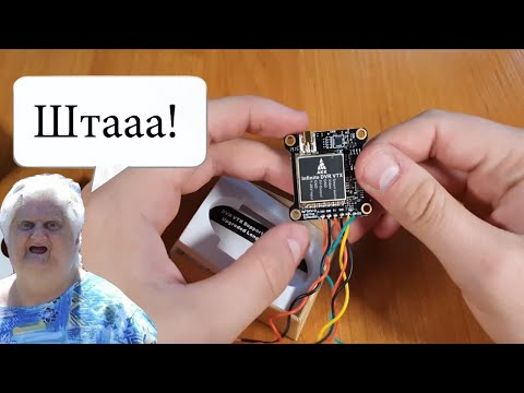 Видео передатчик с флешкой, AKK Infinite DVR.Замерил мощность!