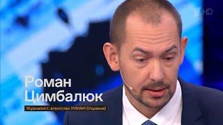 С ног на голову: Украина должна договориться с Кремлём