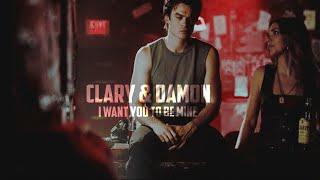 Clary & Damon I CROSSOVER I I want you to be mine