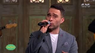 تحميل اغاني صاحبة السعادة| حسام حبيب يغني MP3