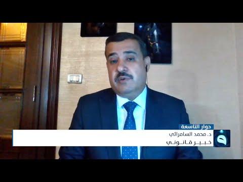 شاهد بالفيديو.. د محمد السامرائي : قرار مكافحة الفساد هو قرار سياسي وهو مفقود حتى الآن