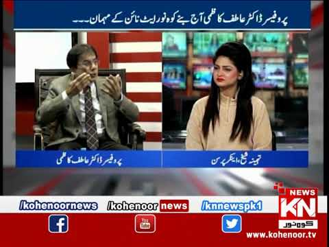 Kohenoor@9 06 March 2019 | Kohenoor News Pakistan