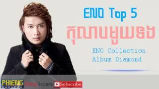 ENO Collection Song Album Diamond
