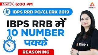 CBSE Board class 10 Best 5 Subject Marks full procedure 2018 - Самые