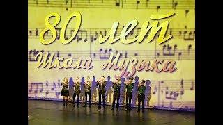 """Отчетный концерт школы """"AVE Музыка!"""" 4 мая 2017 года"""
