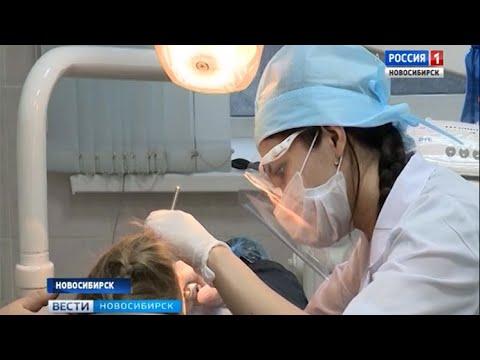 Жительницу Новосибирска возмутила стоимость лечения зубов в «бесплатной» клинике