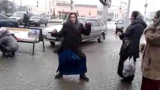 Цыганский psy
