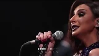 تحميل اغاني انغام لايف من حفلة اسكندرية - هـدنـة MP3