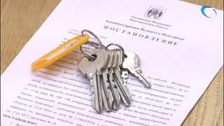 В Администрации Великого Новгорода состоялась церемония вручения ключей от квартир детям-сиротам