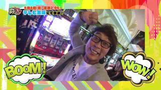 5月8日深夜放送告知ぱちタウンTVwith仮面女子第6回