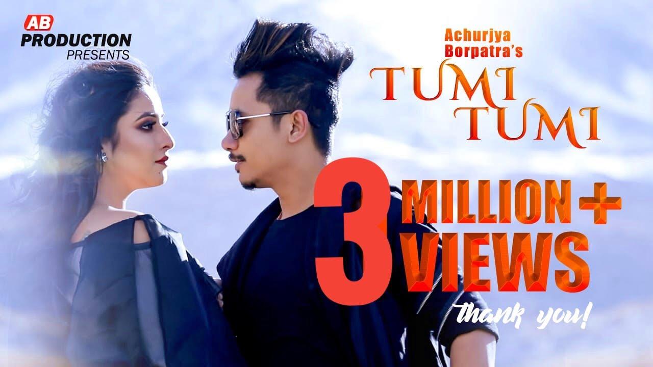 Tumi Tumi Lyrics- Achurjya Borpatra