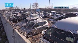 Более 200 радиактивных авто в Бишкеке / Журналистское расследование / 15.12.16 / НТС