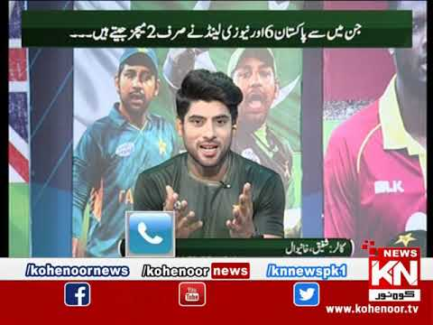 Kis Main Kitna Hain dum 26 June 2019 | Kohenoor News Pakistan
