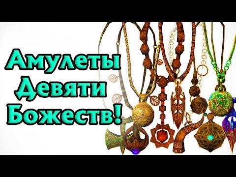 Звезда кохаб астрология