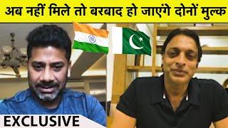 In a conversation, Pakistan's former cricketer Shoaib Akhtar talks about improving relations between India and Pakistan to fight against Coronavirus which can become an example for the World. Play Rummybaazi-  https://rummybaazi.app.link/42trBq5Ni5?%243p=a_custom_773500734171664903&~campaign=ST_lp1&~ad_set_name=1&~ad_name=1&~customer_placement=lp1  कृपया इस लिंक पर क्लिक करें और TAK ऐप डाउनलोड करें https://bit.ly/33A6Scr  For Advertising queries, please give us a missed call on +917827000333 Or mail us at mobiletak@aajtak.com  If you want to buy any product related to sports, you can visit our storefront on Amazon.in  Click on the link given below to visit Sports Tak's store front.  https://www.amazon.in/shop/sportstak ---------- About Sports Tak:   स्पोर्ट्स तक (Sports Tak) खेल की दुनिया की हर छोटी-बड़ी खबर आपके लिए लाता है। स्पोर्ट्स You Tube पर आपको मिलेगी हर ब्रेकिंग न्यूज, विश्लेशण और बड़े-बड़े खिलाड़ियों के Exclusive इंटरव्यू। साथ ही सुनील गावस्कर, हरभजन सिंह, मोहम्मद अजहरूद्दीन, मदनलाल, आकाश चोपड़ा और निखिल चोपड़ा जैसे क्रिकेट दिग्गज आपके लिए खेल पर चर्चा करेंगे और आपके सवालों के जवाब भी देंगे। खेल जगत की हर खबर से रूबरू होने के लिए सब्सक्राइब/Subscribe कीजिए स्पोर्ट्स तक (Sports Tak)।    You can follow स्पोर्ट्स तक (Sports Tak) on:   Sports Tak Youtube: https://www.youtube.com/sportstak Sports Tak Facebook: https://www.facebook.com/sportstak/ Sports Tak Twitter: https://twitter.com/sports_tak SportsTak Instagram: https://www.instagram.com/sportstakofficial/   Sports Tak, as the name suggests, is all about sports. You can find all the latest sports news from around the world here. Not just that, we bring to you exclusive interviews, live chats with players - past and present - and also the top journalists from sports journalism. It is an exclusive platform for sports news updates for the fans, not just from the sub-continent but the world over