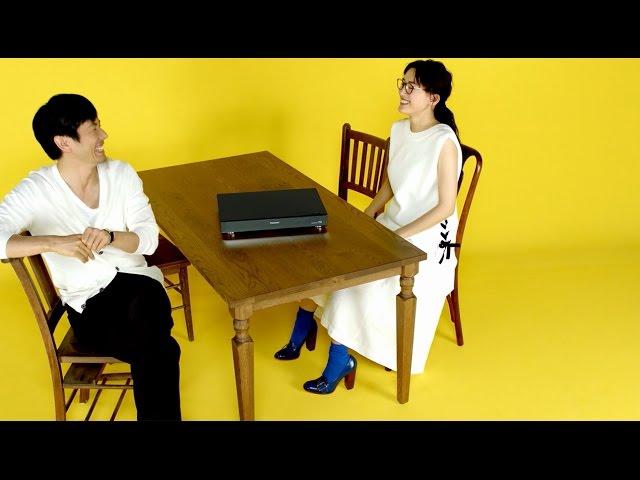 西島秀俊、綾瀬はるかに「腹立つわ~」「全自動DIGA」CM&メーキング映像