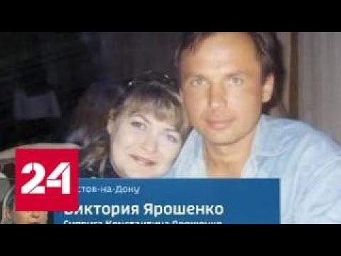 , title : 'Виктория Ярошенко: в карцере у мужа выпали еще два зуба, теперь он не может жевать - Россия 24'