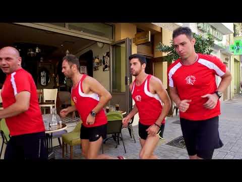 Video promo από Σύλλογο Δρομέων Βέροιας ενόψει του 6ου Φιλίππειου Δρόμου