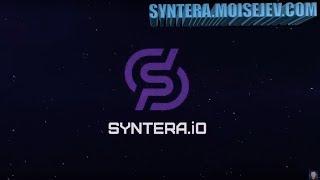 ✅ Синтера (Syntera) - Короткая Презентация (2 мин.)