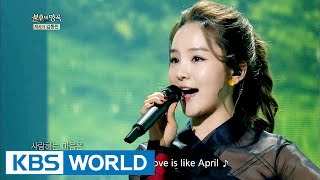 Song Sohee - Love And Seasons | 송소희 - 사랑과 계절 [Immortal Songs 2]