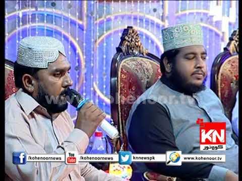 Dil mai kisi ko aur basaya na jaye ga (Muhammad Ashraf Sajid)