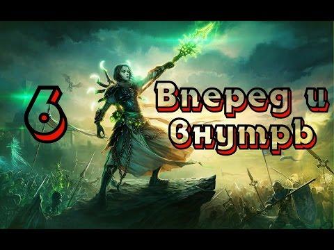 Скачать через торрент игру герои 3 меч и магия без регистрации