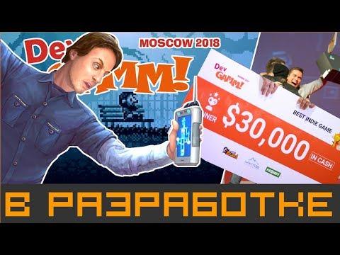 Платформер, выигравший $30'000! Никто не верил, а он взял и сделал это! | В разработке #103