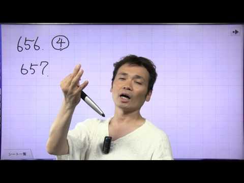 鈴木の英語 1000本ノック#076(650〜659)