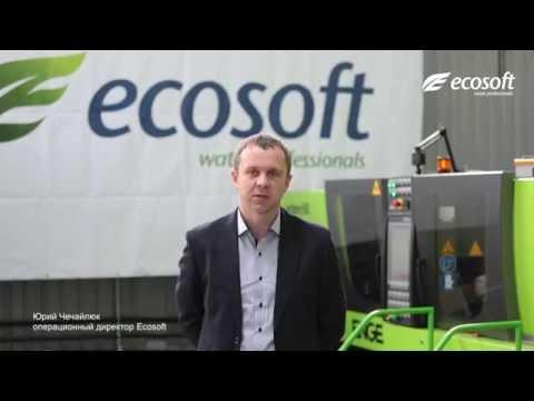 Компания Ecosoft - лидер по производству систем очистки воды