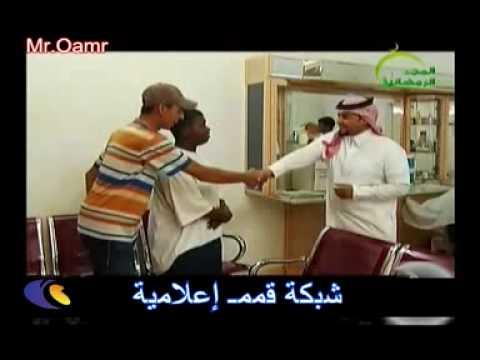 مسلسل حمد و حميد الحلقة التاسعةة الجزء 1