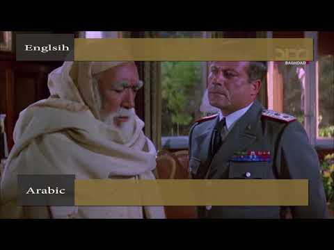 Learn Arabic through movies