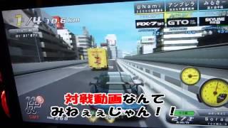 WMMT5 2014 東京秋葉原征記念動画 Part5