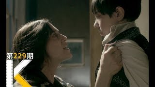 [K's Movie Review] Promise at Dawn: An oppressive mother made her son a literary giant