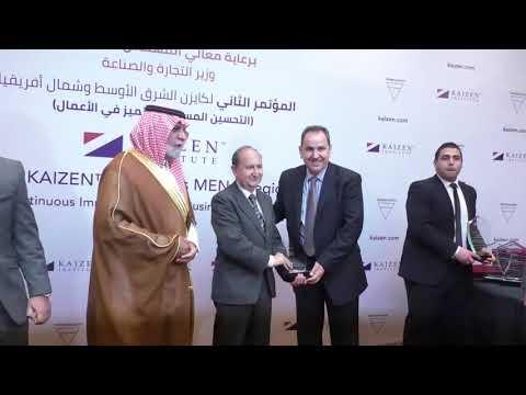 الوزير/عمرو نصار خلال مشاركته فى فعاليات المؤتمر الثانى لكايزن الشرق الأوسط وافريقيا