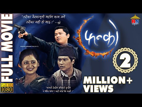 Fanko | Nepali Movie