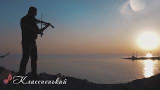 Артем Реутов - Storm (Vivaldi) [Новые Клипы 2017]