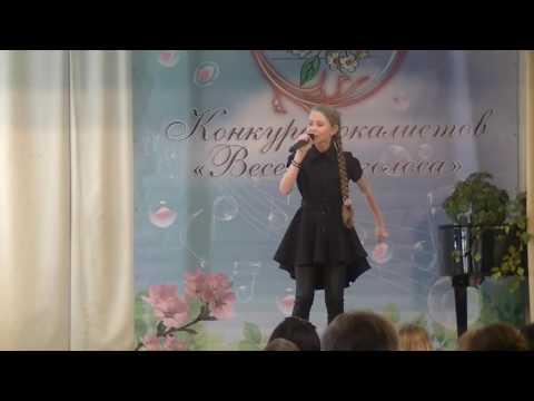 Молька Алёна Евгеньевна