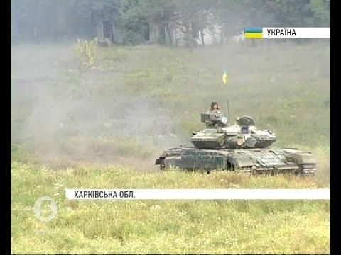 92 мехбригада ЗСУ відпрацьовує бойове злагодження на полігоні у Башкирівці
