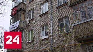 После протестов жителей в Кунцеве приостановлено строительство многоэтажного дома - Россия 24