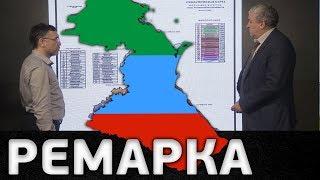 Дагестан - Чечня: границы дозволенного. Ремарка. Ханжан Курбанов