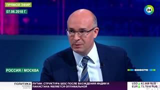 Цвет настроения белый: Путин рассказал о России мечты