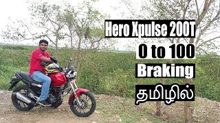 New Hero Xpulse 200T Detailed Review in Tamil | Top speed | City Riding | Tamil | B4Choose