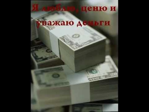 Самые богатые люди в москве фото