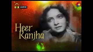 Ud Pud Jaaniya | Heer Ranjha 1948 | Geeta Dutt - YouTube