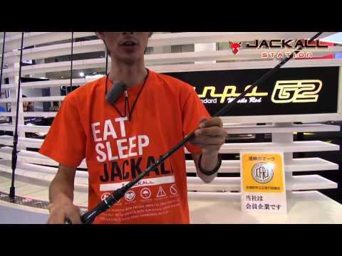 【2014年新製品】水野浩聡のTranpoG2 T2C-72H-2