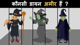 Paheliyan to Test Your Brain   Logical Baniya