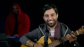 تحميل اغاني محمد الفارس بس وافقي- تحبها تزوجها - جديد موال زواج MP3