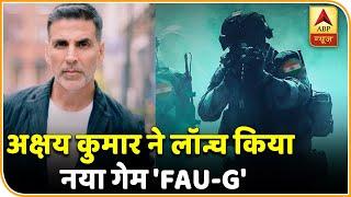 PubG Ban के बाद Gamers को Akshay Kumar की सौगात, लांच किया नया गेम FAU-G | ABP News Hindi - Download this Video in MP3, M4A, WEBM, MP4, 3GP