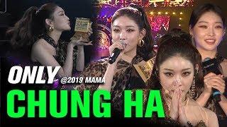 CHUNG HA(청하) at 2019 MAMA All Moments